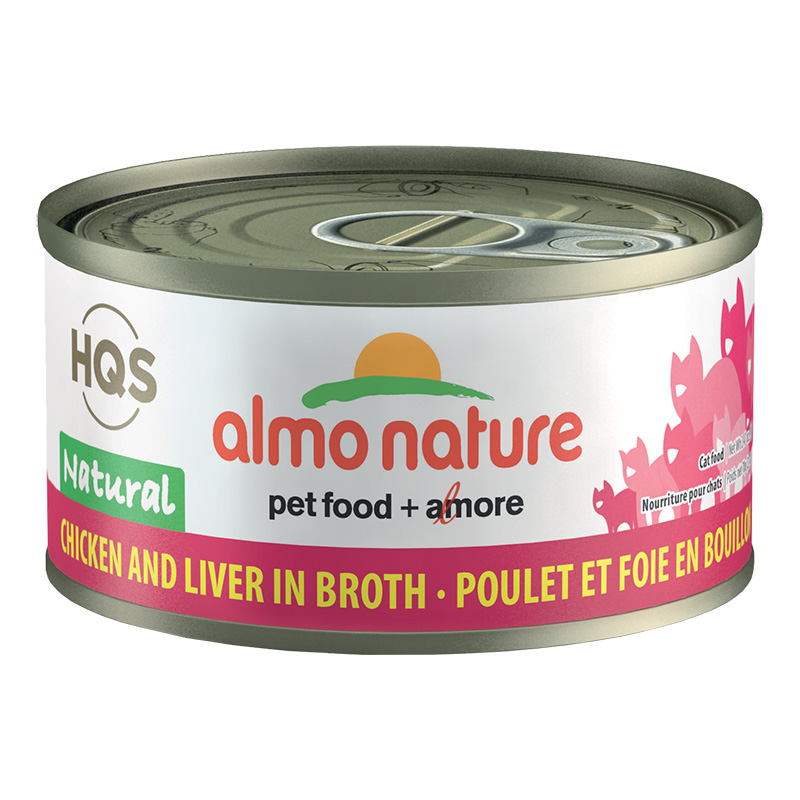 Almo natural chicken liver 24 70g cat and kitten food for Fishing with chicken liver