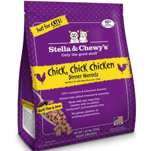 Cat-Food-FFrozen-Cat-Chicken-Morsels-1.25LB-4