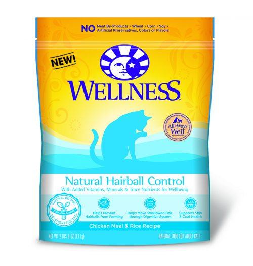 Cat-Food-Wellness-Cat-Natural-Hairball-Control-2LB-8OZ-6